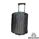ROYAL POLO皇家保羅  28吋  極簡風ABS硬殼箱/行李箱