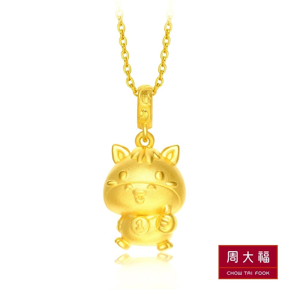 周大福 歡喜淘氣十二生肖黃金串飾/串珠-馬