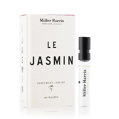 Miller Harris LE JASMIN 香氛圖書館-茉莉淡香精 EDP 2ml