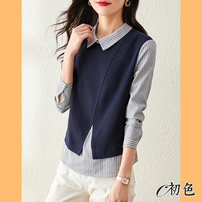 初色  假兩件背心襯衫-藍色-(M-2XL可選)