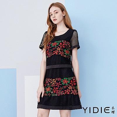 【YIDIE衣蝶】精緻花朵刺繡網格拼接洋裝