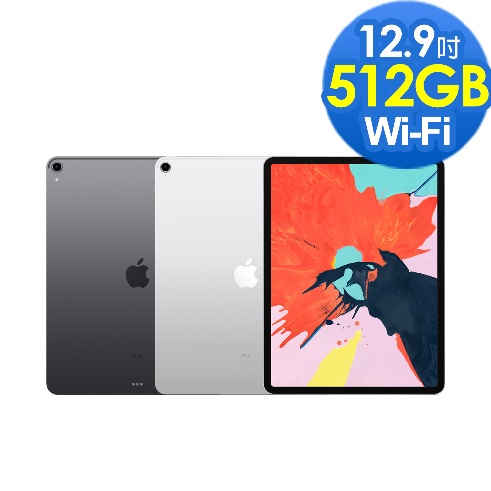 全新Apple iPad Pro 12.9吋 Wi-Fi 512GB