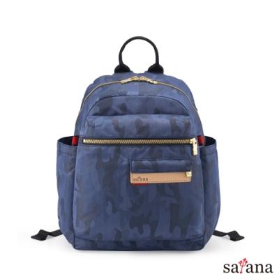 satana - 絕色瘋迷後背包 - 深藍色