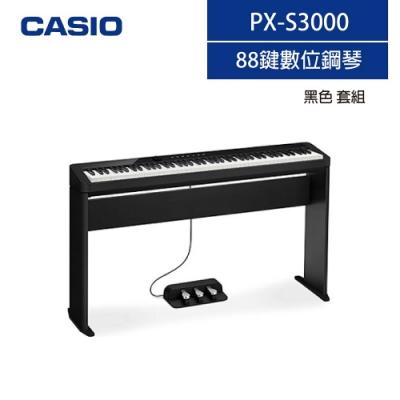 CASIO PX-S3000 88鍵數位鋼琴/黑色套組/琴架+琴椅/公司貨保固