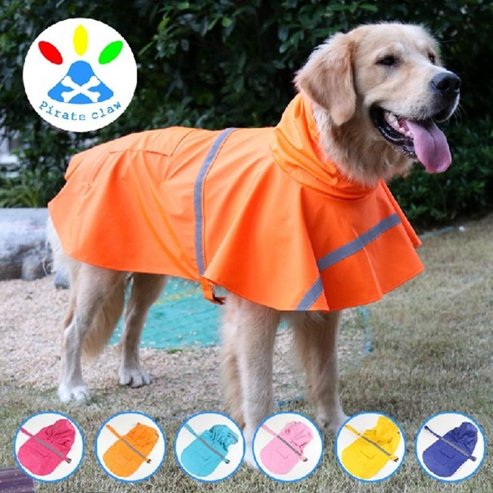 KOTI 日安生活 貓狗寵物雨衣透氣防水-大號 黃金 拉拉 哈士奇