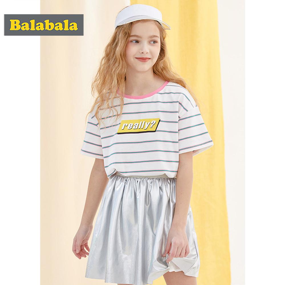Balabala巴拉巴拉-活潑配色條紋純棉短袖T恤-女(2色)