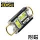 【Ebisu Diamond】Pro-Mini系列 - 雙掛勾強磁性水平尺 product thumbnail 1