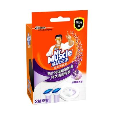 威猛先生 潔廁清香凍-淡雅薰衣草(補充管38gx2)