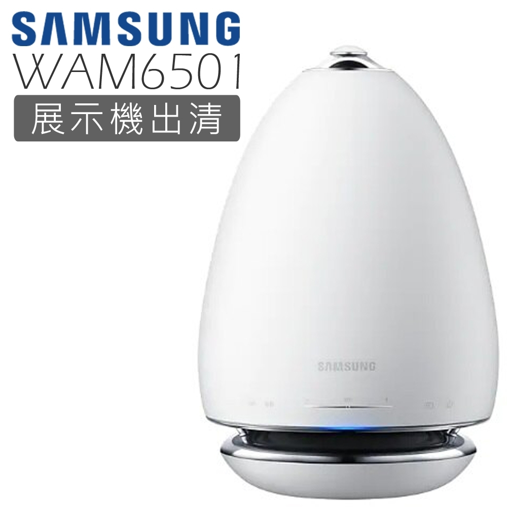 SAMSUNG 三星 360度無指向無線藍芽喇叭 WAM6501 【展示出清】