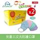 格安德 三次元兒童防護口罩(60枚/盒)-兩入組 product thumbnail 1