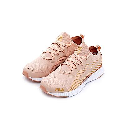 FILA RGB FLEX 女性慢跑鞋 5-J531T-700