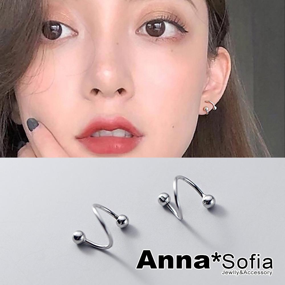 【3件5折】AnnaSofia 圓珠行星璇軌 925純銀針耳針耳環(銀系)