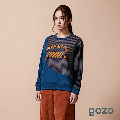 gozo KEEP GOING條紋拼接植絨上衣(二色)