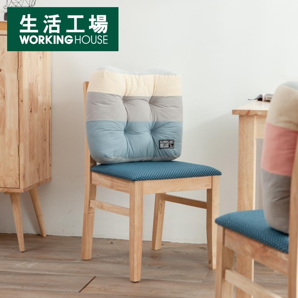【女王節2入69折-生活工場】絢藍質紋多功能靠墊