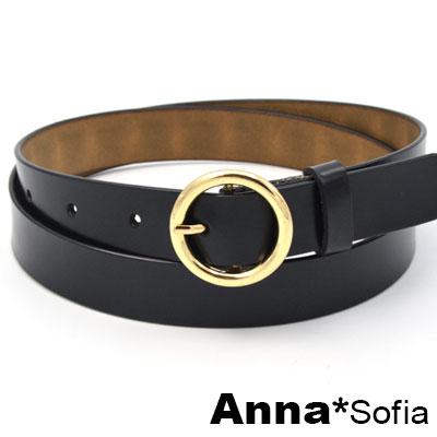 AnnaSofia 金圓釦素面 二層牛皮真皮腰帶(酷黑)