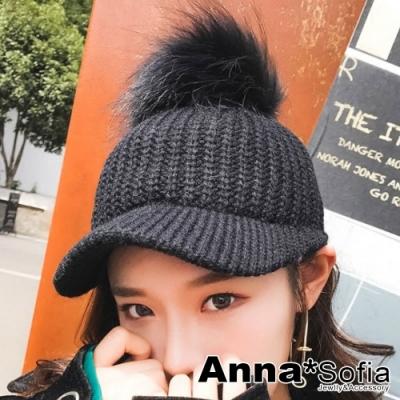 【2件69折】AnnaSofia 真貉子毛球線織 棒球帽貝蕾帽(酷黑系)