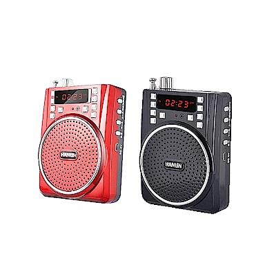 HANLIN-M53 大功率長效擴音機-插卡USB錄音FM多功能