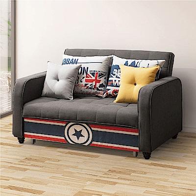 文創集 蒂莉亞可拆洗棉滌布沙發/沙發床(拉合式機能設計)-150x86x90cm-免組