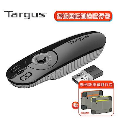Targus 黑潮多媒體簡報器(AMP09AP)