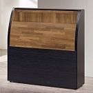 文創集 麥波時尚3.5尺木紋單人床頭箱(不含床底)-152x9x114cm免組