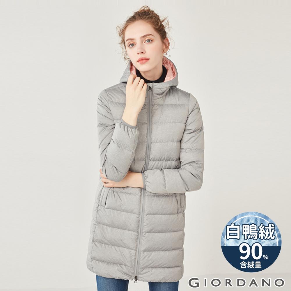GIORDANO  女裝素色長版連帽輕羽絨外套-03 中花灰