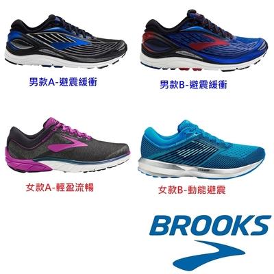 BROOKS 男避震緩衝/女輕盈流暢/女動能避震 專業慢跑鞋
