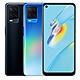 OPPO A54 (4G+64G) 5000mAh大電量手機 product thumbnail 1