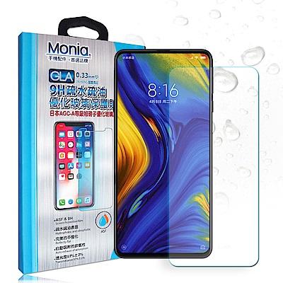 Monia 小米Mix 3 日本頂級疏水疏油9H鋼化玻璃膜
