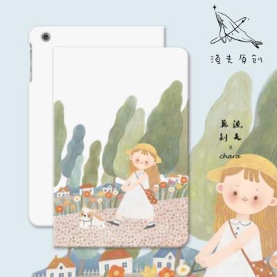 【漁夫原創】iPad 保護殼 mini4 郊遊(書本式 軟殼)