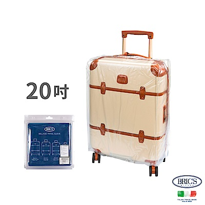 BRICS 義大利 21吋 BBG專用箱殼保護套兼雨衣