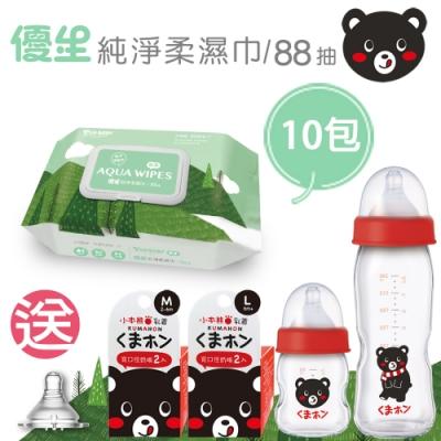 (雙11限定組)優生 超厚型純淨柔濕巾88抽10包(送2隻小本熊奶瓶+4個小本熊奶嘴)