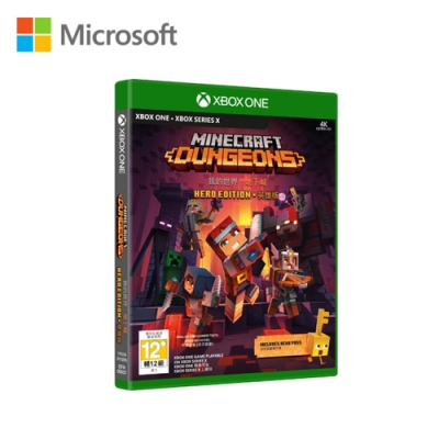 Xbox One Minecraft Dungeons 我的世界-地下城 中文英雄版(實體版)