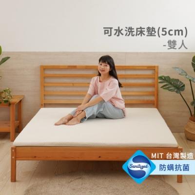 QSHION 透氣可水洗床墊5CM 雙人5尺(100%台灣製造 日本專利技術)