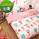 戀家小舖 / 雙人加大床包被套組  米奇熱氣球-兩色可選  高密度磨毛布  台灣製