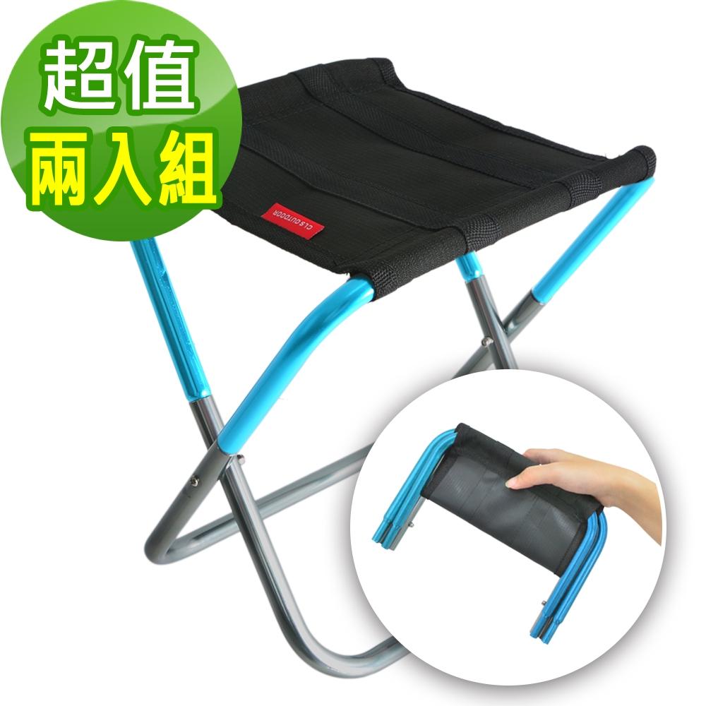 韓國SELPA 特殊收納鋁合金繽紛折疊椅/行軍椅/板凳 兩色任選 超值兩入組