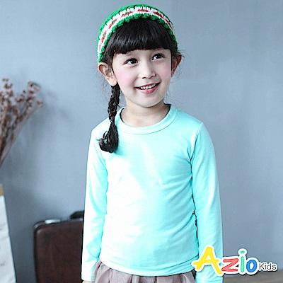 Azio Kids 上衣 磨毛立領基本款保暖衣(淺藍)