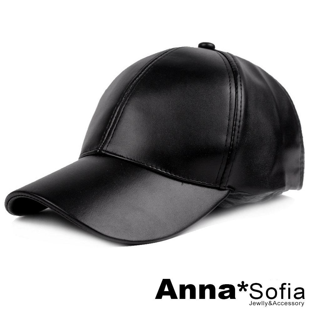 【出清3件5折】AnnaSofia 光版細紋皮革 棒球帽嘻哈帽街舞帽(後釦帶-酷黑系)