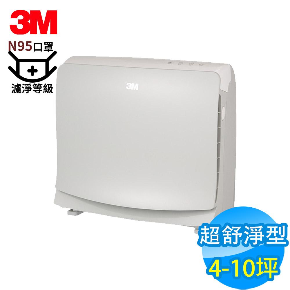 3M 8坪 淨呼吸空氣清淨機 FA-M13 N95口罩濾淨原理