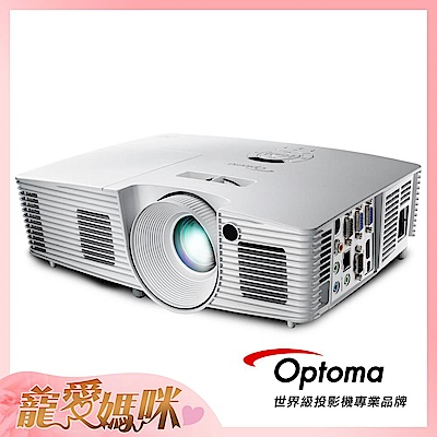 Optoma X402 4200流明 XGA多功能數位投影機