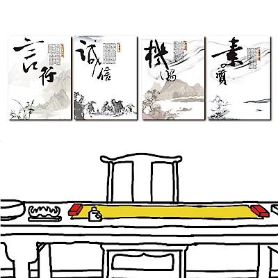 橙品油畫布 多聯式 無框畫辦公室裝潢-勵志標語30x40cm