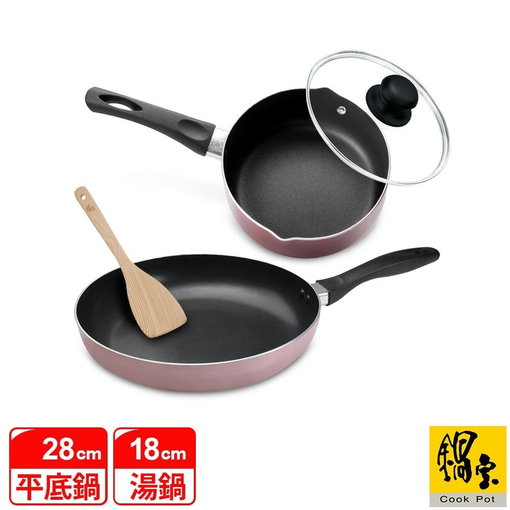 鍋寶 金鑽不沾平煎鍋搭湯鍋輕鬆開伙組-28CM EO-FP28PSP5NP8018P