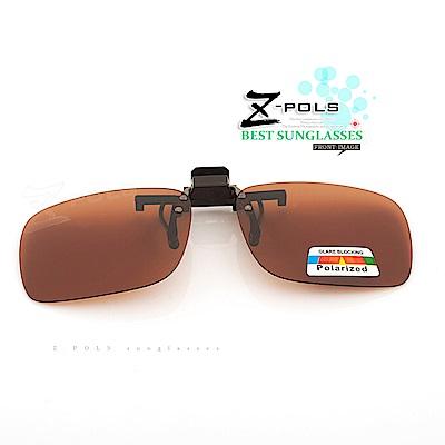 【Z-POLS】加大方形夾式可掀抗UV400 Polarized茶色偏光眼鏡