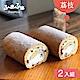 FuaFua Chiffon 荔枝 FuaFua卷 (2入) product thumbnail 1