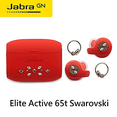 【Jabra】Elite Active 65t x Swarovski 真無線藍牙耳機