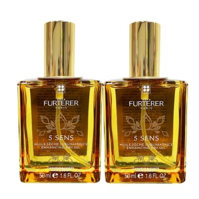 [時時樂限定]RENE FURTERER萊法耶 微金女神菁萃油50ml買一送一限量組(護髮/身體油)