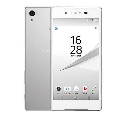 福利品-Sony-Xperia-Z5-4G-32G
