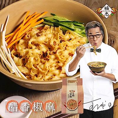 福忠字號 眷村醬麵 醋香椒麻(4包/袋)