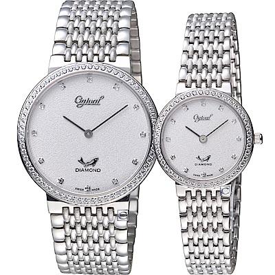 Ogival愛其華今生今世薄型簡約對錶-385-025DGW+385-035DLW