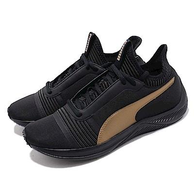 Puma 休閒鞋 Amp XT 襪套 運動 女鞋
