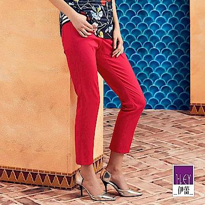 ILEY伊蕾 舒適防蚊素材八分窄管褲(藍/紅)